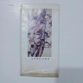 1987年   年历卡片一组10张(详情看图)h072823