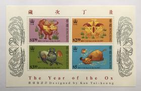 香港经典邮票生肖系列牛年小型张--具体如图