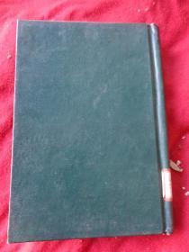 民国平装书《战地莺花录》民国,1册(5回---7回),李涵秋著,新民国书馆兄弟公司,品好如图。