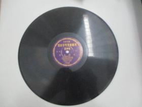 中国唱片社出版 老唱片一张 语音符号发音练习留声片 专用片《复合韵母、元音 3》 尺寸25/25厘米