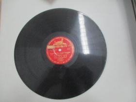 中国唱片社出版 老唱片一张 文献片 汉语拼音字母教学留声片《声母辨音、声调 下》 尺寸25/25厘米