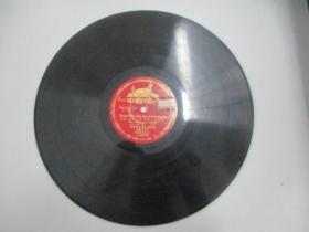 中国唱片社出版 老唱片一张 文献片 汉语拼音字母教学留声片《声母 上、鼻韵母 下》 尺寸25/25厘米
