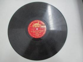 中国唱片社出版 老唱片一张 文献片 汉语拼音字母教学留声片《复韵母 上.下》 尺寸25/25厘米