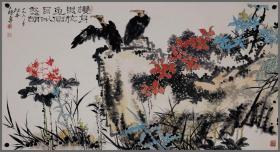 潘天寿,中国美术家协会副主席,书画 花鸟