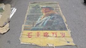 毛主席  6-70年代  巨幅油畫一幅  尺寸210*125厘米 畫面破損 三張布拼一起