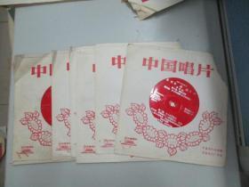 中国唱片社出版 1979年薄膜老唱片6张 《舞剧-一天鹅湖 选曲 1-12面全》 尺寸17.5/17.5厘米