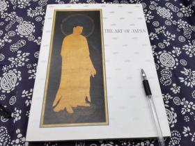 1991年西雅图马昆图书出版《旧金山亚洲艺术博物馆的东洋杰作》印刷高清 253页,32公分*24公分,12开大册,辑录旧金山亚洲艺术博物馆收藏的东艺术品140多件组,造像,陶瓷,绘画,印龙铜镜,法器等。由资深艺术史学家撰文解析,对艺术作品的思考提供了独特的机会去探索新的想象和感知领域。在艺术家洞察力的指引下以。旧金山亚洲艺术博物馆)收藏的145多件杰作