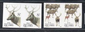 (4935)T132麋鹿无齿新2全双联