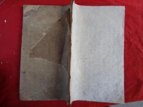 木刻本《测图密率》清,1册(卷3),大开本,品如图。