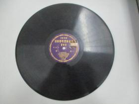 中国唱片社出版 老唱片一张 语音符号发音练习 专用片《辅音 一.二》 尺寸25/25厘米
