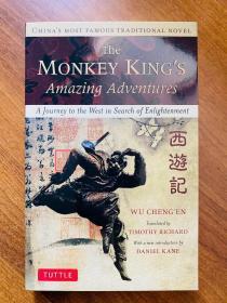 最早全译本《西游记》Journey to the West : The Monkey King's Amazing Adventures,清末外国传教士 李提摩太译。重印本
