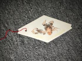老书签:水墨画 螃蟹 品如实图!