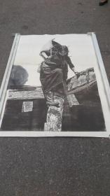 四川美術家協會常務理事  徐匡  版畫作品一幅 正反面印制  150*108厘米 厚卡紙印制 沒帶水紋暗記5