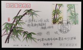 著名雷达对抗专家、中国工程院院士 张锡祥 签名《柱子 特种邮票》首日 实寄封 一枚 HXTX316008