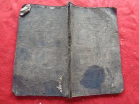 手稿本《各项契文》清,1册全,38面,长19cm12.5cm,品好如图。