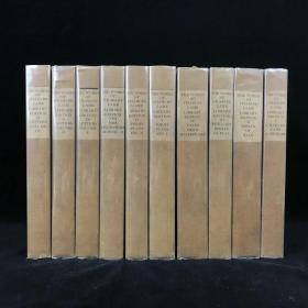 限量1000套 19世纪末权威版本 查尔斯·兰姆作品集(全12卷) 漆布精装18开