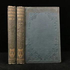 1856年 亚历山大·蒲柏诗集(全2卷) 漆布精装大32开
