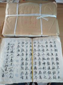 手抄古文观止 上下两册 上册1979年抄写完成
