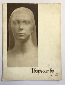 1961年外文画册、不缺页