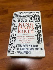 詹姆斯国王钦定版圣经, King James Bible。最具文学性、四百年纪念版。