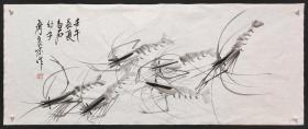 中国画研究会会员,齐白石幼子【齐良末】墨虾