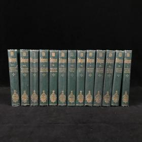 袖珍本 约19世纪后期 莎士比亚作品集(全13卷) 漆布精装