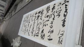中国书法家协会副主席。第四届、第五届中国书法家协会理事 胡抗美 作巨幅书法一幅  尺寸360*140厘米(自鉴)