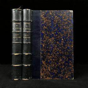 1857年 雨果颂诗与歌谣集(全2卷) 配精美版画插图 真皮精装18开