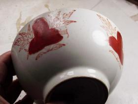 解放初期的矾红祝寿碗