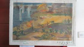 应为名家所绘 1972年越南南方解放军受子团赠与 带有款识 油画一幅  尺寸63*89厘米画心尺寸   原装原框