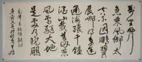 【吴休】历任北京画院副院长 现为中国美术家协会理事 北京美展办公室主任 书法