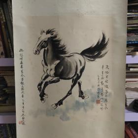 徐悲鸿  奔马图 廖静文题跋鉴定
