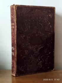 1852年版《礼品书:圣诞节,新年和生日礼物》—8幅美柔汀铜版画 原版精装