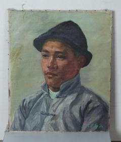 著名画家、美术教育家、原中央美院教授 王式廓(款) 1954作《青年农民肖像》油画一幅含框(尺寸:46*38cm)HXTX317525