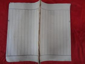 民国空白本一册,筒子页40面,长27cm17,5m,,品好如图。