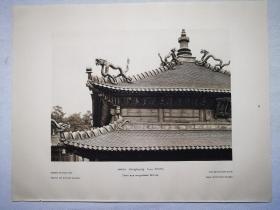 192几年书页照片,一张两幅《热河 行宫镏金殿顶;热河 小布达拉宫(普陀宗乘之庙)主殿》尺寸30.5*23.3厘米--由德国建筑师恩斯特.伯施曼(1873-1949年)拍摄