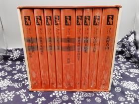 正版原装三联书店 黄仁宇作品集九种《黄河青山》 《万历十五年》《中国大历史》《赫逊河畔谈中国历史》《资本主义与二十世纪》《关系千万重》《地北天南叙古今》《放宽历史的视界》《十六世纪明代中国之财政与税收》大32开,原价408元精装全新,此套书中既有大家耳熟能详的万历十五年,又有黄仁宇长达半个世纪的散文以历史学家的身份看世界变局以其独特的四处奔波军旅生涯其文章察人所未察独具慧眼又善使用新发现细节材料