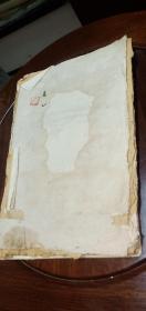 年份早的老碑拓米芾书法拓本七折页