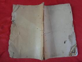 线装书《诗》清,1册(卷7),品如图。