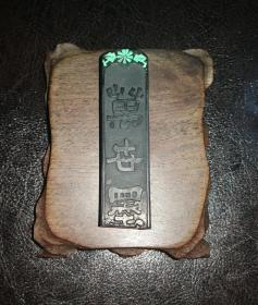 非鼠拍品 日本旧文房 日本老墨碇 日本制墨 三星 万世墨,重15.6克,尺寸:7.0x1.8x1.0(cm)