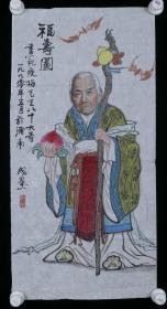 著名画家 成垒 1990年画作《福寿图》一幅(纸本软片、约2.7平尺、钤印:成垒戏墨)HXTX317902