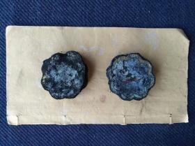 1990年北京亚运会纪念墨徽墨二块。径6㎝。品差。