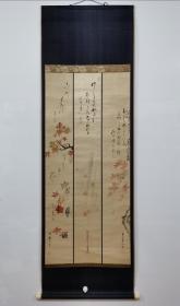 【谷文晁,狩野探信,赤水边昂等名家合作】 【谷文晁】(1763~1841),日本江户时代的著名画家。曾广泛学习狩野派、圆山派、南画(水墨画)及西洋画法,并将各画种的表现手法相互借鉴,从而形成自己的风格。其曾为《集古十种》图录做插图,还曾游历各地画出大量风景写生画。弟子中有田能村竹田、渡边华山、谷文一、谷文二。