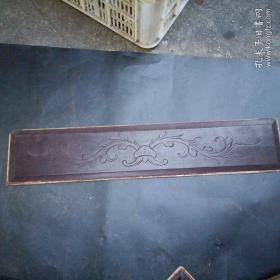 木雕花一长片20081731