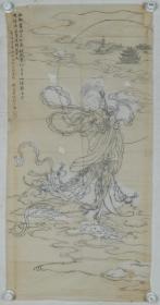 【谢-闲-鸥、谢-采-琴父女旧藏】谢闲鸥之女、著名仕女人物画家 谢采琴 画稿《嫦娥奔月》一幅(纸本软片,约4.4平尺)HXTX317002