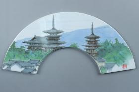 日本回流:原日中友好协会名誉会长、日本著名画家 平山郁夫 作 美术陶瓷作品《佛寺古塔》扇形瓷板画一件(尺寸约35*9cm,钤印:郁夫)HXTX316977