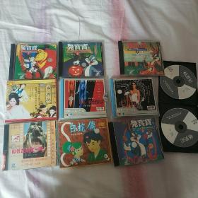 几部闲置光盘/光碟VCD/DVD动画,电影打包出售