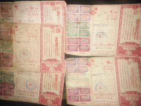五十年代安徽蚌埠有奖定期储蓄存单5张,公章、私章全。共贴兑奖号码小票100张