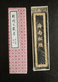 日本回流 70-80年代老墨碇 徽州胡开文友记造 海南松烟 33.5克,未使用品带盒