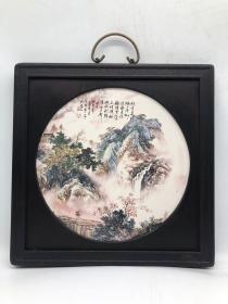 老檀木木框镶嵌粉彩手绘山水瓷板画屏风摆件